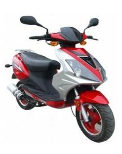 Мотосалон ств - продажа мототехники: скутеры, мопеды, мотоциклы, квадроциклы